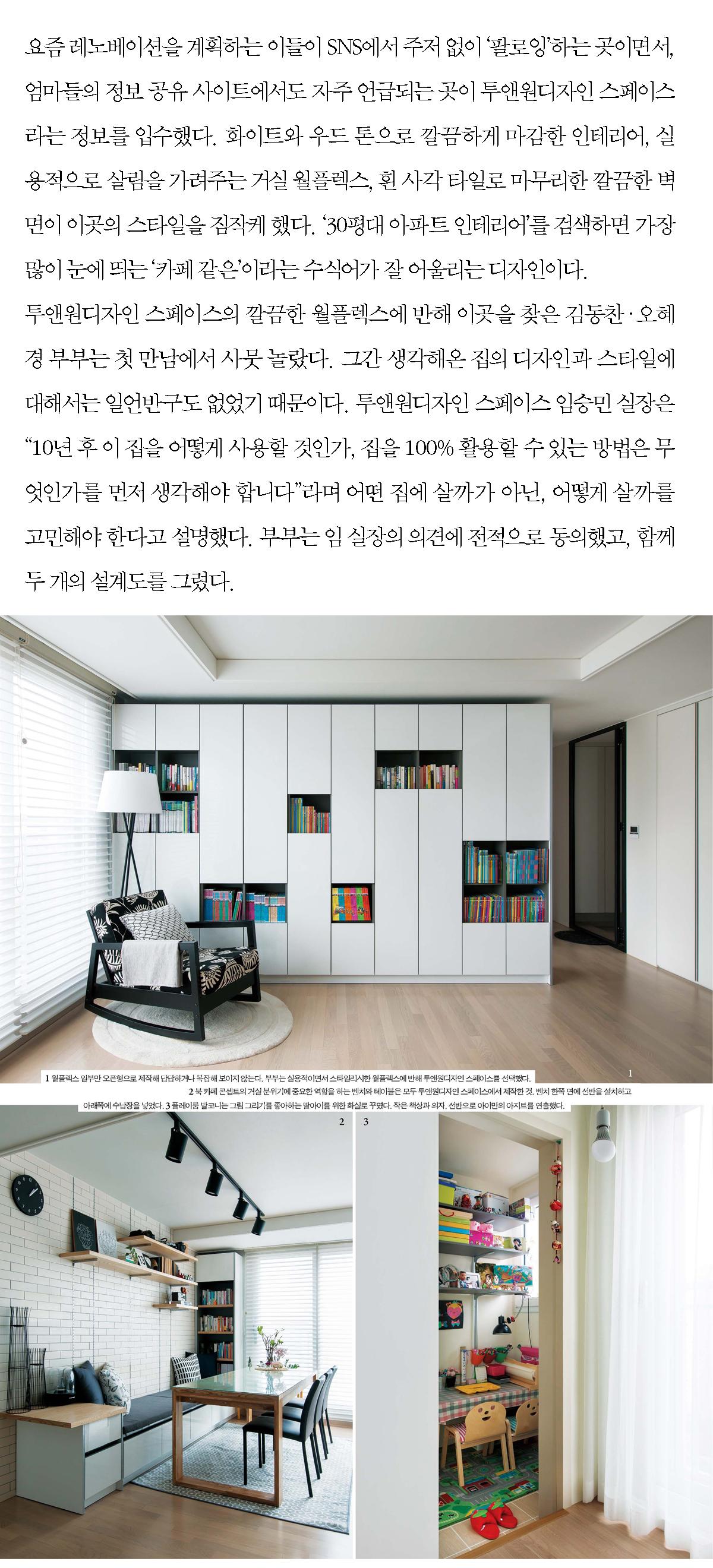 삼송동행복01