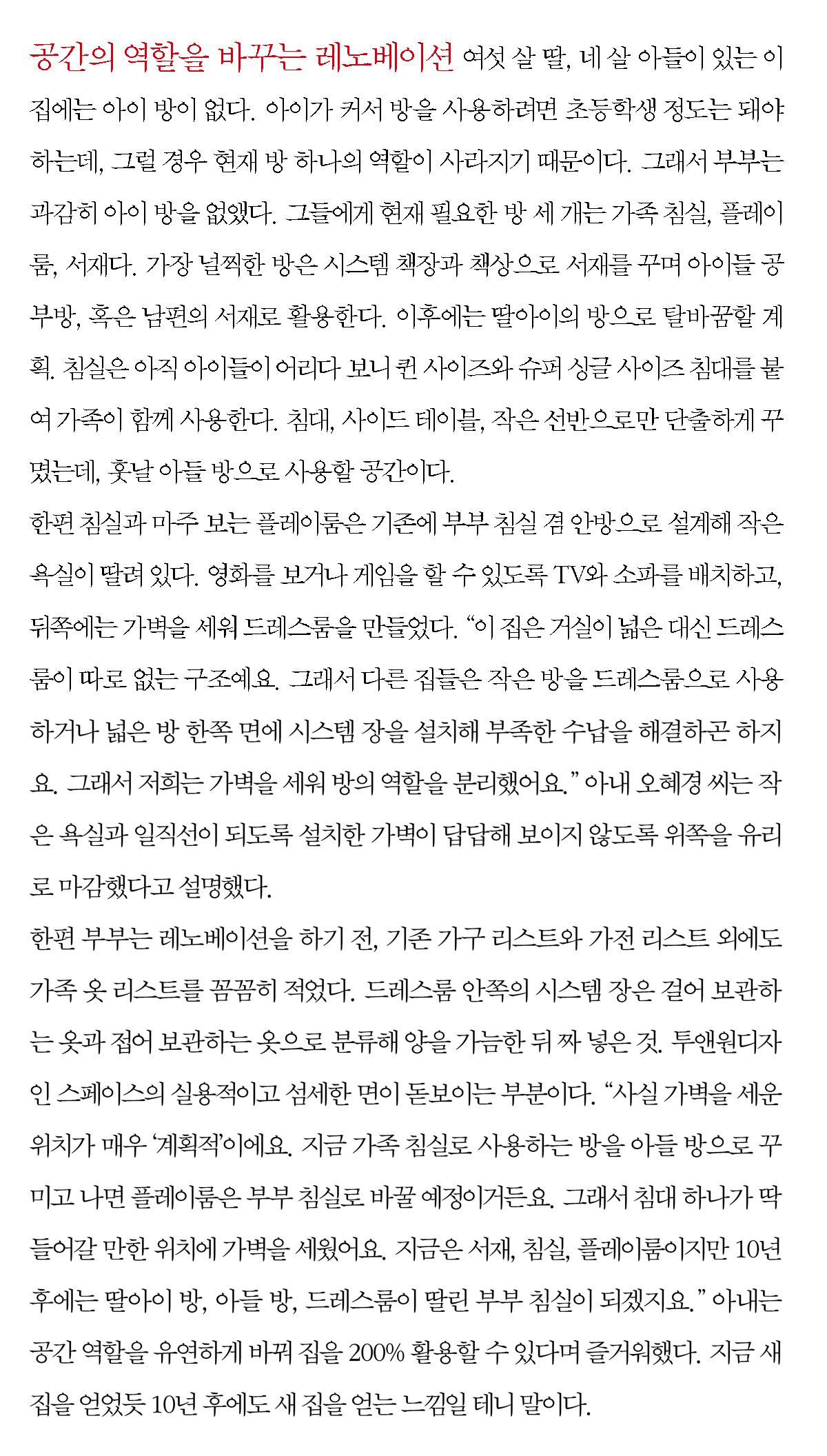 삼송동행복02