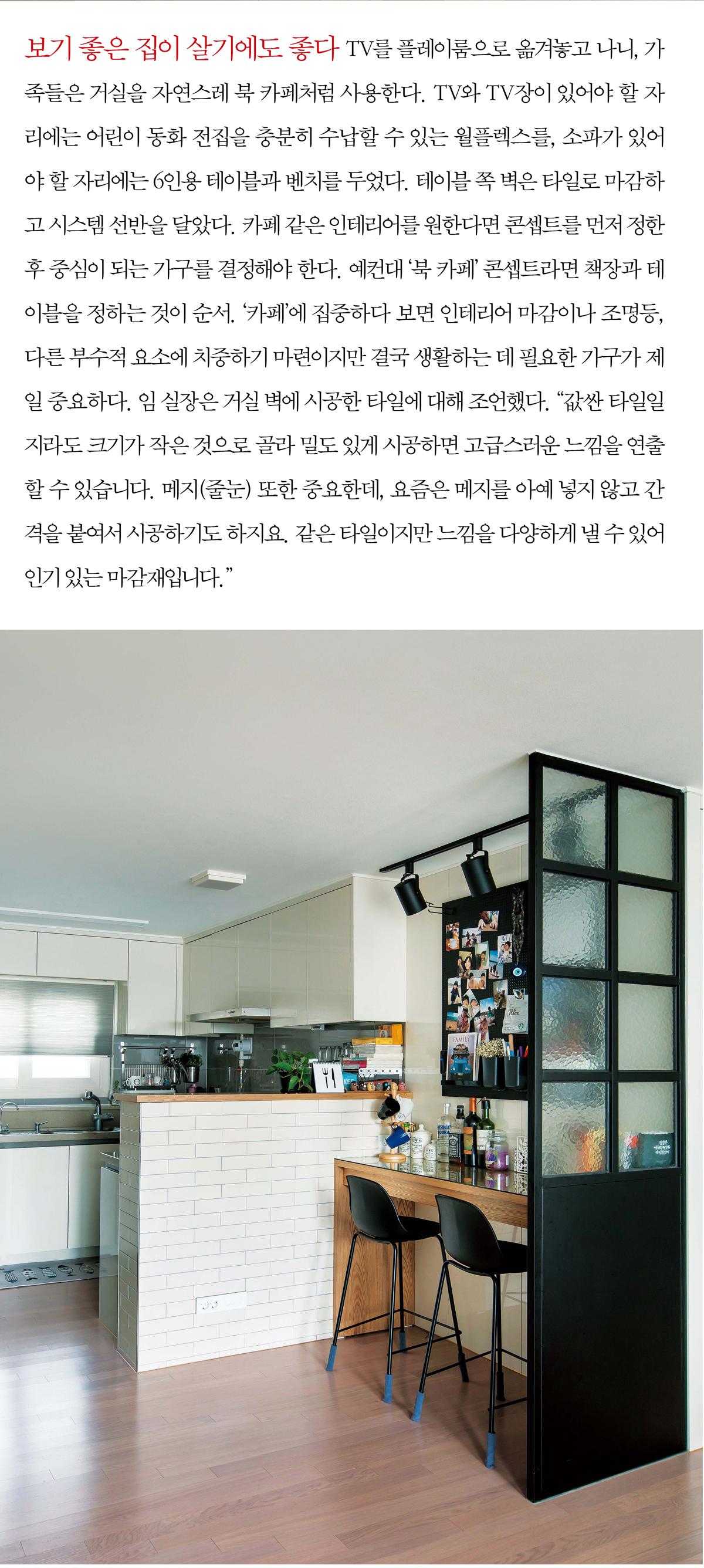삼송동행복04