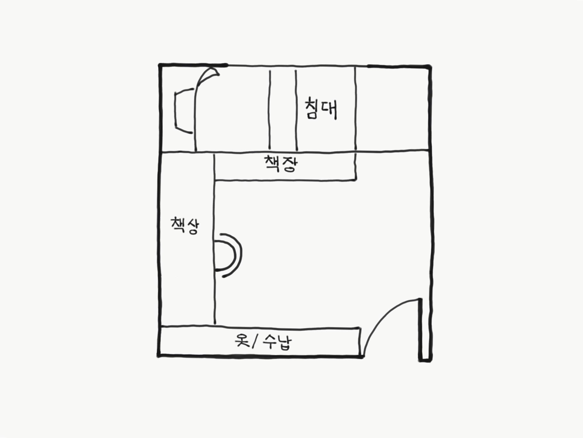 동천동 아이방01